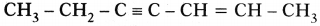 AP SSC 10th Class Chemistry Solutions Chapter 14 Carbon and its Compounds 31