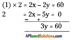 AP Board 9th Class Maths Solutions Chapter 4 Lines and Angles Ex 4.4 6