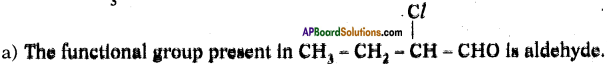 AP SSC 10th Class Chemistry Important Questions Chapter 14 Carbon and its Compounds 26