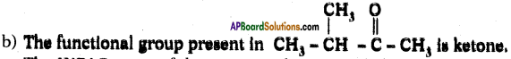 AP SSC 10th Class Chemistry Important Questions Chapter 14 Carbon and its Compounds 27