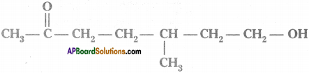 AP SSC 10th Class Chemistry Important Questions Chapter 14 Carbon and its Compounds 52