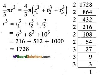 AP SSC 10th Class Maths Solutions Chapter 10 Mensuration Ex 10.4 3