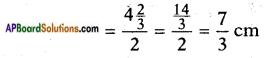 AP SSC 10th Class Maths Solutions Chapter 10 Mensuration Ex 10.4 9