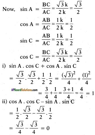 AP SSC 10th Class Maths Solutions Chapter 11 Trigonometry Ex 11.1 11