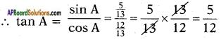 AP SSC 10th Class Maths Solutions Chapter 11 Trigonometry Ex 11.1 4