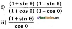 AP SSC 10th Class Maths Solutions Chapter 11 Trigonometry Ex 11.1 7