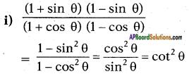 AP SSC 10th Class Maths Solutions Chapter 11 Trigonometry Ex 11.1 8