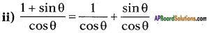AP SSC 10th Class Maths Solutions Chapter 11 Trigonometry Ex 11.1 9