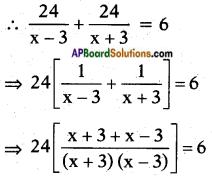 AP SSC 10th Class Maths Solutions Chapter 5 Quadratic Equations Ex 5.2 3