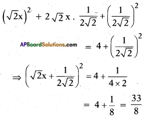 AP SSC 10th Class Maths Solutions Chapter 5 Quadratic Equations Ex 5.3 1