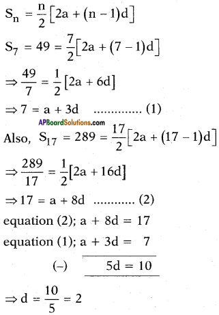 AP SSC 10th Class Maths Solutions Chapter 6 Progressions Ex 6.3 6