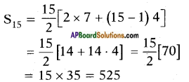 AP SSC 10th Class Maths Solutions Chapter 6 Progressions Ex 6.3 8