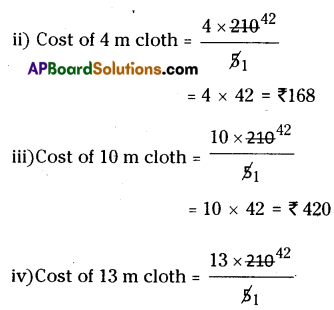 AP Board 8th Class Maths Solutions Chapter 10 Direct and Inverse Proportions Ex 10.1 2