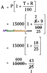 AP Board 8th Class Maths Solutions Chapter 5 Comparing Quantities Using Proportion Ex 5.3 1