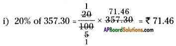 AP Board 8th Class Maths Solutions Chapter 5 Comparing Quantities Using Proportion InText Questions 7