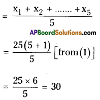 AP Board 8th Class Maths Solutions Chapter 7 Frequency Distribution Tables and Graphs Ex 7.1 9