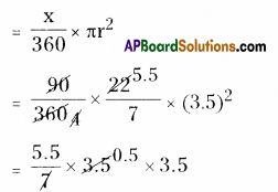 AP Board 8th Class Maths Solutions Chapter 8 Area of Plane Figures Ex 9.2 14