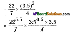 AP Board 8th Class Maths Solutions Chapter 8 Area of Plane Figures Ex 9.2 20