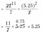 AP Board 8th Class Maths Solutions Chapter 8 Area of Plane Figures Ex 9.2 7