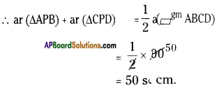 AP Board 8th Class Maths Solutions Chapter 9 Area of Plane Figures InText Questions 15