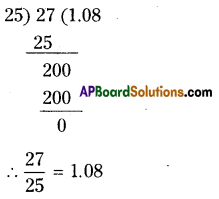 AP Board 9th Class Maths Solutions Chapter 1 Real Numbers InText Questions 6