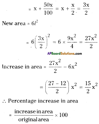 AP Board 9th Class Maths Solutions Chapter 10 Surface Areas and Volumes InText Questions 3