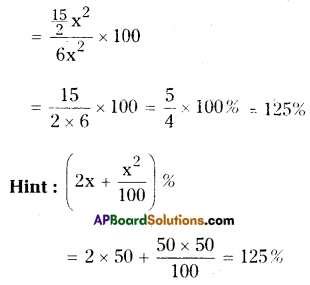 AP Board 9th Class Maths Solutions Chapter 10 Surface Areas and Volumes InText Questions 4