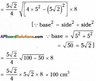 AP Board 9th Class Maths Solutions Chapter 10 Surface Areas and Volumes InText Questions 7