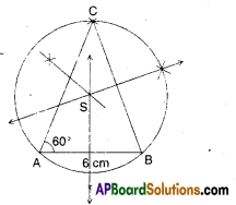 AP Board 9th Class Maths Solutions Chapter 12 Circles Ex 12.3 1