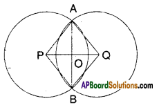 AP Board 9th Class Maths Solutions Chapter 12 Circles Ex 12.3 5