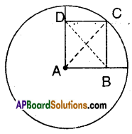 AP Board 9th Class Maths Solutions Chapter 12 Circles Ex 12.4 10