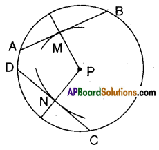AP Board 9th Class Maths Solutions Chapter 12 Circles Ex 12.4 11