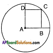 AP Board 9th Class Maths Solutions Chapter 12 Circles Ex 12.4 9