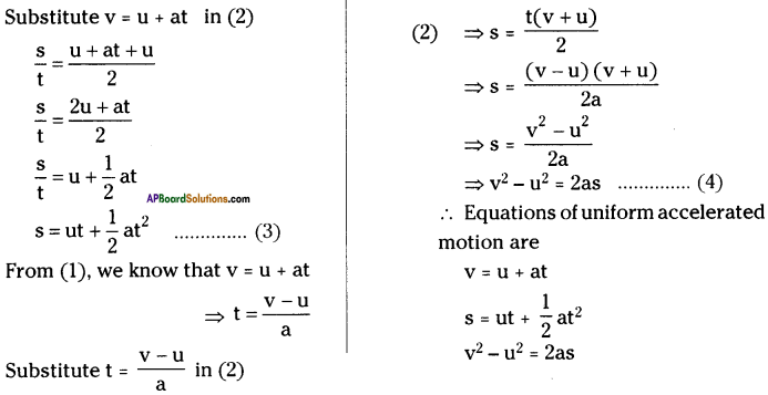 AP Board 9th Class Physical Science Important Questions Chapter 1 Motion 21