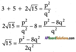 AP SSC 10th Class Maths Solutions Chapter 1 Real Numbers Ex 1.4 1