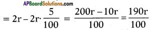 AP SSC 10th Class Maths Solutions Chapter 10 Mensuration InText Questions 3