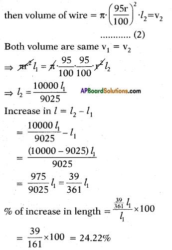 AP SSC 10th Class Maths Solutions Chapter 10 Mensuration InText Questions 4