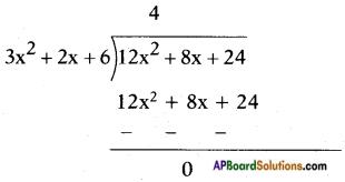 AP SSC 10th Class Maths Solutions Chapter 3 Polynomials Ex 3.4 10