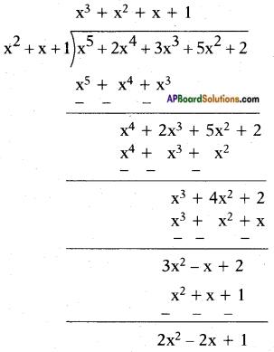 AP SSC 10th Class Maths Solutions Chapter 3 Polynomials Ex 3.4 11