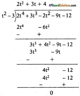 AP SSC 10th Class Maths Solutions Chapter 3 Polynomials Ex 3.4 4