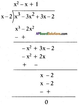 AP SSC 10th Class Maths Solutions Chapter 3 Polynomials Ex 3.4 9