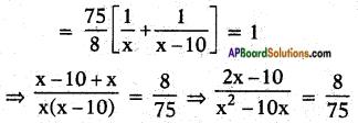 AP SSC 10th Class Maths Solutions Chapter 5 Quadratic Equations Ex 5.3 14
