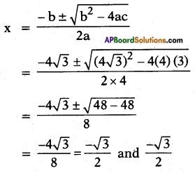 AP SSC 10th Class Maths Solutions Chapter 5 Quadratic Equations Ex 5.3 5