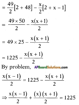 AP SSC 10th Class Maths Solutions Chapter 5 Quadratic Equations Optional Exercise 13