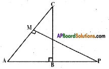 AP SSC 10th Class Maths Solutions Chapter 8 Similar Triangles Optional Exercise 4