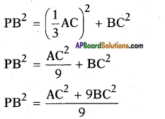 AP SSC 10th Class Maths Solutions Chapter 8 Similar Triangles Optional Exercise 7