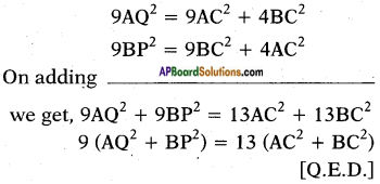 AP SSC 10th Class Maths Solutions Chapter 8 Similar Triangles Optional Exercise 8