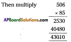 AP Board 6th Class Maths Solutions Chapter 1 Numbers All Around us InText Questions 12