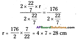 AP Board 6th Class Maths Solutions Chapter 11 Perimeter and Area Ex 11.2 1