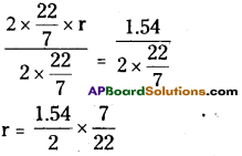 AP Board 6th Class Maths Solutions Chapter 11 Perimeter and Area Ex 11.2 2